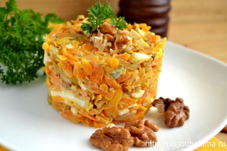 Салат из вареной моркови рецепт с очень вкусный с